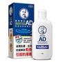 曼秀雷敦 Mentholatum AD高效抗乾修復乳液120g/頂級濃潤晚安護手霜 100g