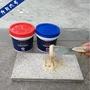 爆款-雲石膠石材AB幹掛膠大理石膠瓷磚膠石頭膠強力膠粘植筋膠