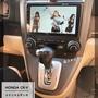 HONDA CRV汽車🚘影音安卓機 +倒車顯影