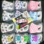 現貨 台灣製 兒童口罩 小朋友口罩 口罩 可愛口罩 花樣口罩(85元)