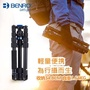 🚚 Benro IF19 Travel Light weight tripod for SLR camera professional with ball tripod head kit