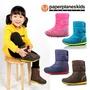 【玩出天才】預購 韓國PAPERPLANES 兒童防潑水 雪靴 保暖靴