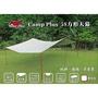 【悠遊戶外】 新色登場 Camp Plus 5x8 方形 天幕-象牙白 雙層銀膠 210D 銀膠天幕 黑膠等級 熊帳