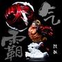 優質版 海賊王巨大GK幻影4四擋路飛大猿王槍雕像手辦模型擺件