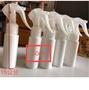 HDPE 2號 不透光 白色噴瓶 50ml $50