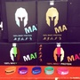 MARS戰神乳清蛋白 (60份獨立包)