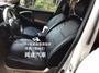 「興達汽車」—豐田RAV4安裝南亞透氣皮椅套、透氣、服貼、好整理