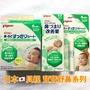 [承媽購]日本貝親 寶寶嬰兒舒鼻貼 舒緩膏 舒鼻棒 通鼻棒 6m+使用 舒緩鼻塞 Pigeon 寳寳舒鼻貼 現貨特價促銷