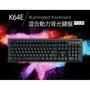 ~超商取貨付款~ I-ROCKS K64E背光鍵盤 (機械青軸優異手感) 全新品 逢甲可自取