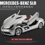 ╭。BoBo媽咪。╮盒裝 彩珀模型 1:24 賓士 麥拉倫 Benz SLR McLaren 頂級超跑 聲光車
