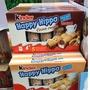 [即時空運]德國Kinder Happy Hippo健達河馬巧克力