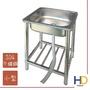 【海德廚衛】豪華型不鏽鋼單水槽/洗衣槽(小型)