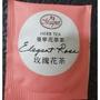 【現貨】曼寧花草茶-玫瑰花茶(轉售)