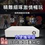 【免運費】 3160款 月光寶盒 潘朵拉盒 無線手把 便利攜帶 HDMI 電視遊樂器 電玩遊戲機 家用街機