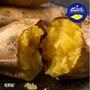 【宅鮮配】瓜瓜園 冰烤蕃薯(地瓜)(1000g/包)