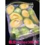 冷凍酪梨Hass Avocado(附食譜)