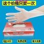 優質精選▲廚房橡膠手套一次性醫用100只衛生專用外科加長滅菌使用薄膜乳膠