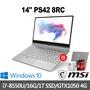 msi微星 PS42 8RC-200TW 14吋輕薄窄邊框(i7-8550U/16G/1T SSD/GTX1050-4G/WIN10 PRO)