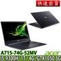 Acer A715-74G-52MV 最新第九代 i5-9300H/1TB/GTX 1050 3G/4GB窄邊框輕薄效能筆電 加碼送:美型耳機麥克風/三合一清潔組/鍵盤膜/滑鼠墊/八爪散熱座