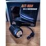 [火爆熱銷] 蟻人A1 市售唯一 遠近雙色 外掛式霧燈 外掛式 霧燈 遠近功能