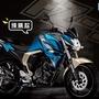 【新車】【全新好車】YAMAHA 山葉 FZS150 (預購車)