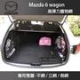 Mazda6 Wagon 馬自達6 專用置物網 側網 平網 立網