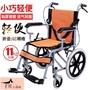 【正美优品】輪椅可折疊輕便手動手推車老人殘疾人旅行超輕便攜式小輪代步車