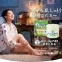 《預購》日本曼秀雷敦綠色版AD止癢霜/90G