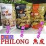 越南 PHILONG 魚皮(大蒜味、鹹蛋黃、辣鹹蛋黃)。。亞洲熱銷 鹹蛋黃魚皮 大蒜味魚皮 辣鹹蛋黃魚皮