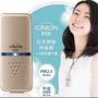 全新 台灣公司貨 售後有保障IONION  MX 升級款  隨身空氣清淨機 韓國瑜市長代言