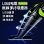 【刀鋒】USB充電無線手持吸塵器 R-6054 無線吸塵器 手持吸塵器 USB接頭 吸塵器 車用 家用 車用吸塵器