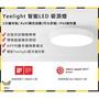 yeelight智能led吸頂燈 附遙控器 LED 吸頂燈 米家吸頂燈 小米吸頂燈 智能吸頂燈 保固7天
