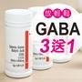 GABA放輕鬆(60錠/瓶)➠調整體質、幫助入睡