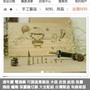 週年慶 電燒筆 可調溫專業版 木烙 皮烙 紙烙 烙畫 燒烙 蠟雕 大全配組 台灣製造 有維修服務及半年保固