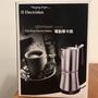 Electrolux摩卡咖啡壺