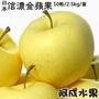【阿成水果】日本青森蜜蘋果睡魔禮盒(16粒/5kg/盒)