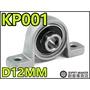 【3DPRT 專賣店】★648★ KP001 立式座 12MM 鋅合金帶座軸承 可調偏心 旋轉 T型 縲桿 滾珠縲桿