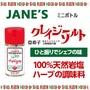 ❤亞希子❤現貨 日本 JANE'S 日本魔法鹽 MINI 小瓶 天然香料 魔法鹽 岩鹽 野菜 瘋狂魔法香料鹽 烤肉 火鍋