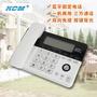 KCM 高科美HCD9999-98有繩固定雙接口座機藍牙電話機家用辦公電話