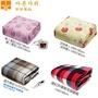 韓國原裝進口 韓國甲珍恆溫舒眠型雙人電毯NHB-305 定時電毯  鋪式電毯 發熱毯 可水洗電毯 溫控電毯保固2年