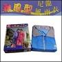 三和牌雅風型尼龍風雨衣(藍色,粉紅,黑色三色可選)-騰隆雨衣鞋行