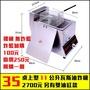 11公升 商用 單缸 桌上型 桶裝瓦斯/天然氣油炸機 油炸爐 煙囪設計 排熱煙囪 紅外線爐 送油溫計 瓦斯管 贈品多多(2550元)