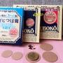 🐥日本 Nichiban 🦖 小圓貼 貼紙 貼片 78入 156入 穴位 酸痛 涼感 溫感 貼布 痛痛貼