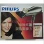 飛利浦 陶瓷負離子 護髮吹風機 HP8251