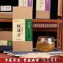 偉博糖福茶養生茶袋泡茶養生茶代用茶組合茶花茶降花草茶絳糖茶麗麗商城旗艦店