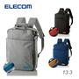 【加也】ELECOM BM-OF01系列 13.3吋 三用後背包 電腦包 OF01