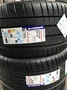 MICHELIN 米其林 PS4S  275/30/19 235/35/19 245/40/19 PS4S 取代 PSS