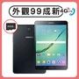 【福利品】SAMSUNG Galaxy Tab S2 4G版 8吋 平板電腦