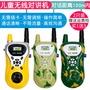 兒童無線對講仿真電話手機模型一對玩具 寶寶男女小孩3-5-6歲益智