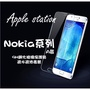 NOKIA  8 8.1 7+ 7PLUS X71 9 pureview 2.5D 鋼化玻璃保護貼